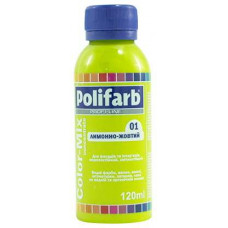 Polifarb Color Mix 01 лимон жовтий 0,12 л