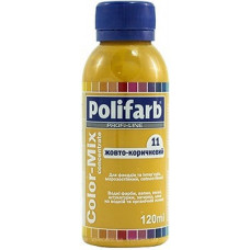 Polifarb Color Mix 11 жов.корич. 0,12 л